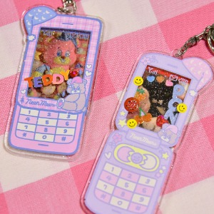 [Sleepy World] Teddy's New Phone! Key Holder